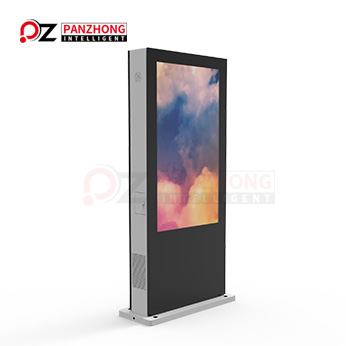 Outdoor advertising display