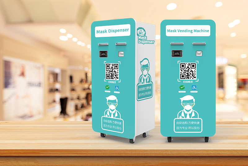 surgical mask vending machine