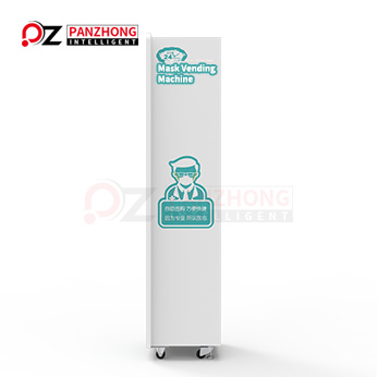Self service n95 surgical mask vending machine