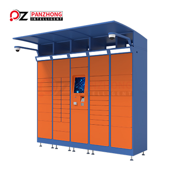 electronic smart parcel lockers