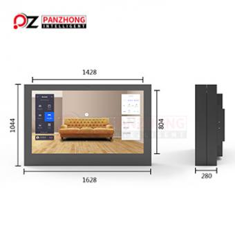 Wall-mounted IP65 waterproof advertising display