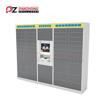 Self-coding Identification Electronic Store locker