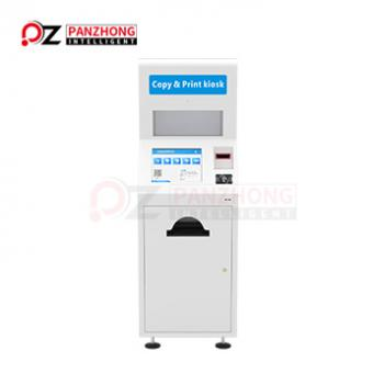 Self printer and copier kiosk