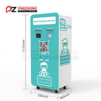 Medical mask vending machine