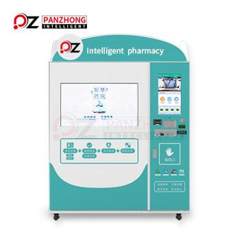 Pharmacy Medicine Vending Machine with 42 inch Large Advertising Display