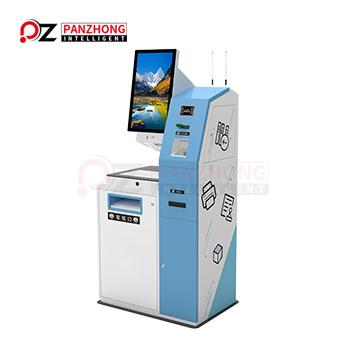 Multifunctional library self service kiosk
